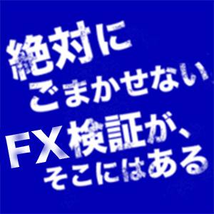 fx-baner2